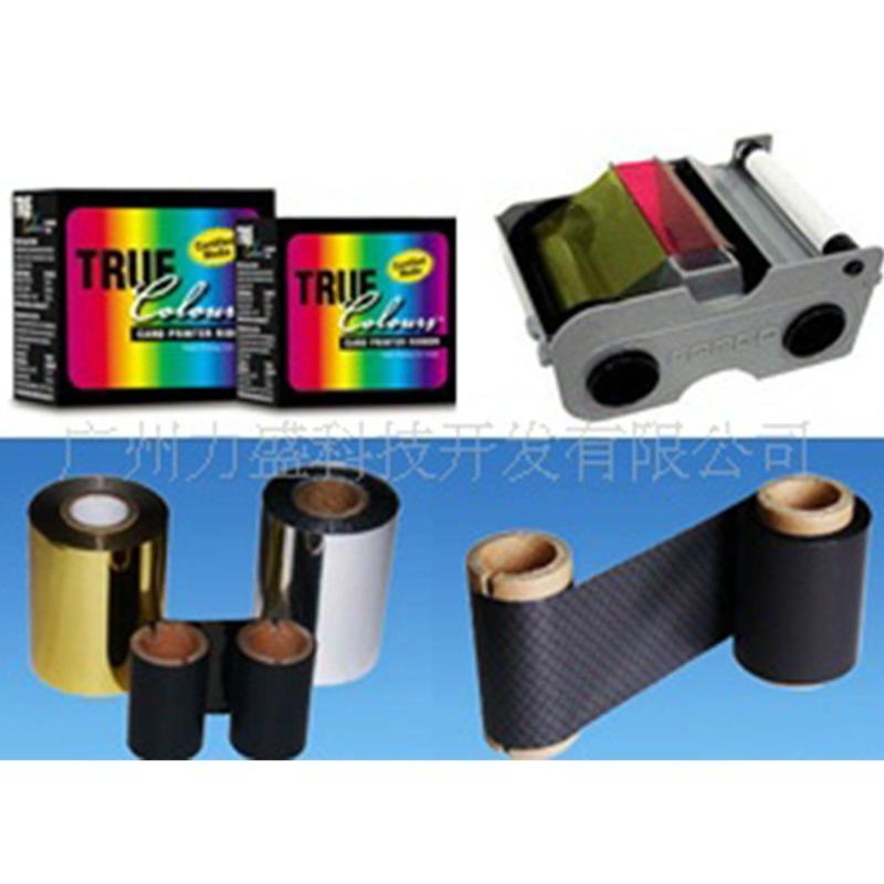 证卡机色带 ,打印机彩色带,彩色带