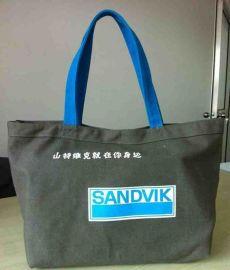 上海箱包定制手提單肩帆布袋 廣告禮品袋 可添加logo