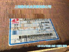 上海潜生q345eh型钢,耐零下20度冲击