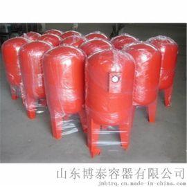 稳压罐 气压罐 空调膨胀罐