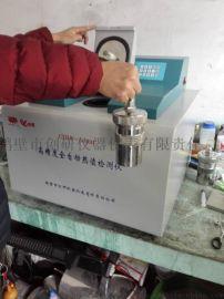 煤矸石热卡化验机-煤矸石发热量测定仪-砖厂量热仪