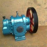 厂家直销 高粘度糖稀泵罗茨泵齿轮泵