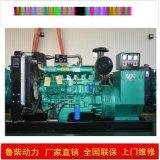 厂家供应100KW潍坊柴油发电机组,柴油发动机,离合器柴油机