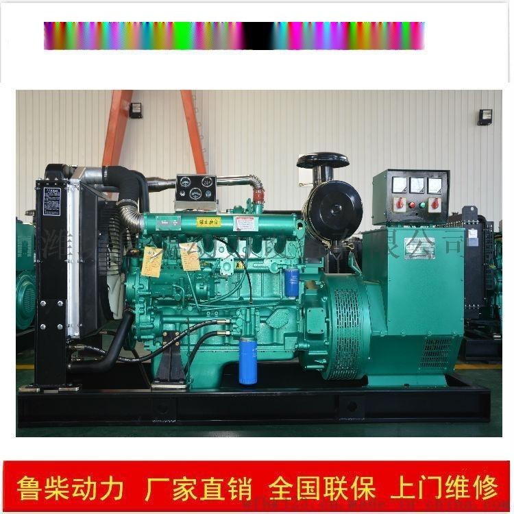 廠家供應100KW濰坊柴油發電機組,柴油發動機,離合器柴油機