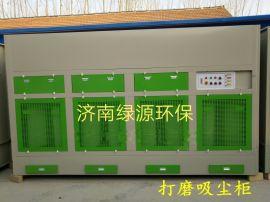 脉冲式打磨柜 打磨吸尘柜 家具打磨除尘设备