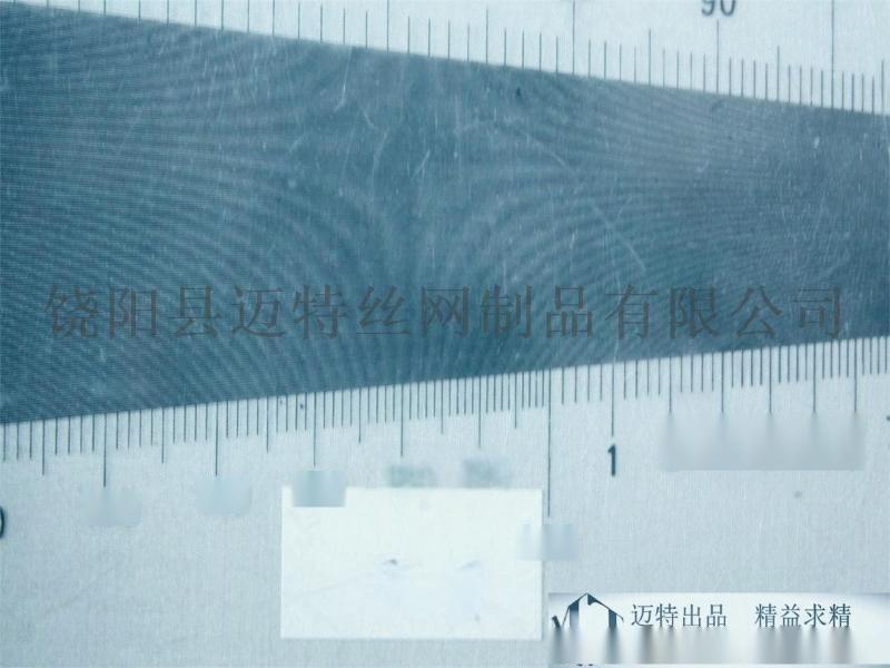 180目不鏽鋼網,平紋編織網,電子機械化工篩網,