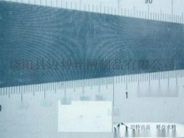 180目不锈钢网,平纹编织网,电子机械化工筛网,
