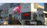 舞台车 舞台展示车 移动展示车 路演大篷车租赁