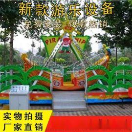 广场游乐北京赛车迷你海盗船厂家 豪华迷你海岛价格