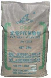 高效无毒PVC热稳定剂 (GTWQ-1)