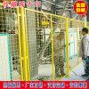 沃达车间隔离网仓库围栏基坑护栏网铁丝防护网护栏网