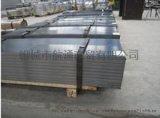 厂家直供3Cr2W8V钢板现货