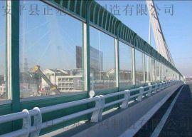 直销 声屏障 高架桥声屏障 顶部弧形声屏障 可定做