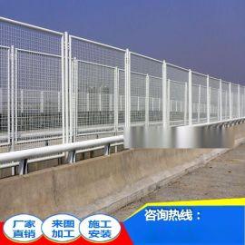 防抛网价格 河源桥梁框架防护网 东莞高速护栏网厂家 防落网