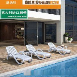 舒纳和YDL01带轮带扶手塑料沙滩椅