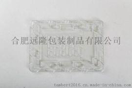 安徽合肥透明塑料包装盒加工