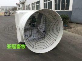 湿帘风机YG-15通风降温风机水帘