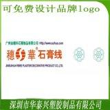 石膏阴线收缩膜 石膏阳线包装袋 PVC热收缩膜 石膏线条专用