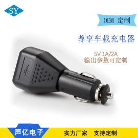 供应车载充电器TO USB A/F二代雪茄头车充
