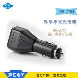 供應車載充電器TO USB A/F二代雪茄頭車充