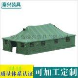 長期供應 大型帆布帳篷 20人支桿單層帳篷 野營戶外帳篷系列