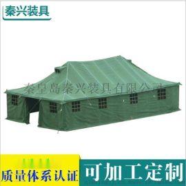 长期供应 大型帆布帐篷 20人支杆单层帐篷 野营户外帐篷系列