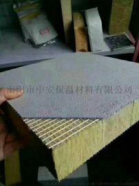 河南濮阳外墙保温材料岩棉板制品厂家直销