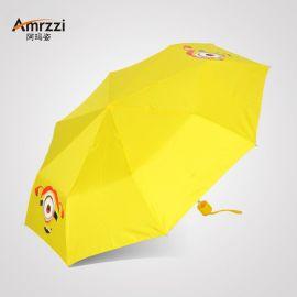 创意大眼卡通儿童雨伞定制 自动折叠伞带防水套儿童雨伞加印LOGO 厂家定做 雨伞