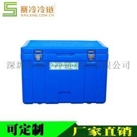 52L医药冷藏箱血液  冷藏医药产品冷藏可带GSP打印低温冷藏