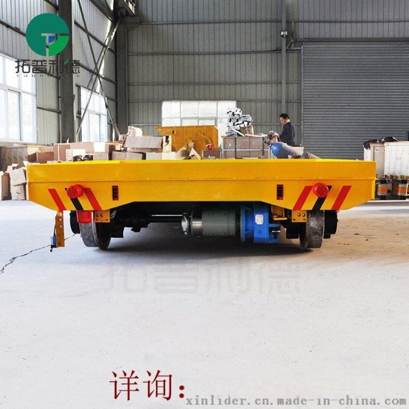 专业定制KPDS系列三相低压轨道钢渣罐车