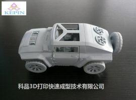 东莞 3D打印汽车模型定制加工 工业级 SLA 手板 打样
