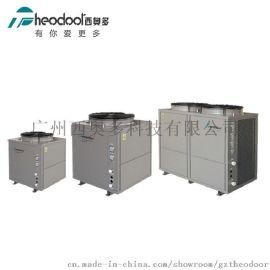 空气源热泵T5系列10P循环式工程机RS-36GX