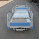 护理床 电动护理床 电动病床医院用