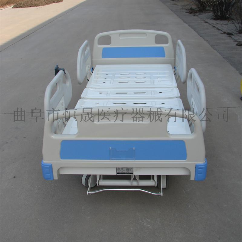 护理床 电动护理床 电动病床  用