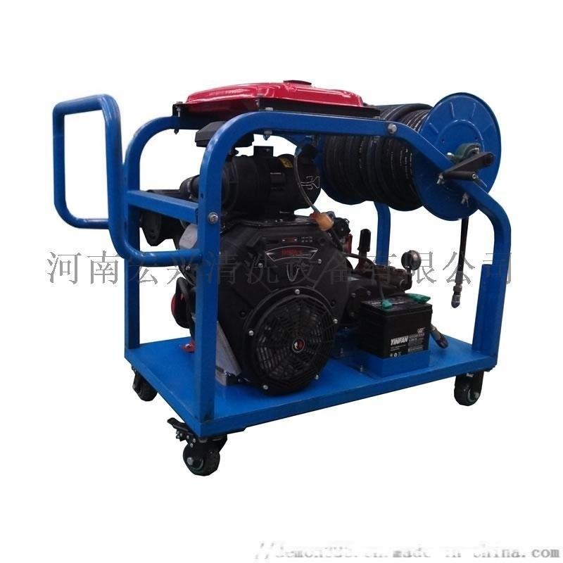 化工树脂及冷凝器列管清洗疏通 高压清洗机 强效清理各种污垢