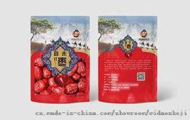 郑州食品包装袋设计 郑州食品包装袋印刷