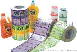 彩色标签药品化工农药标签定制印刷卷筒不干胶印刷