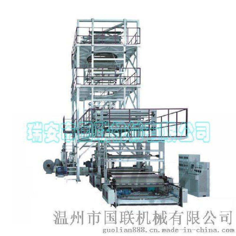 两层共挤旋转机头吹膜机,单层吹膜机,三层吹膜机