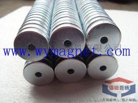 生产销售ROSH环保磁铁,磁性减压笔专用,钕铁硼, 创意磁铁