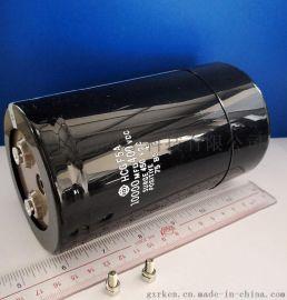 日立螺丝端子型铝电解电容器