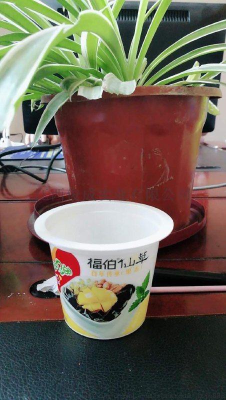 厂家直销一次性塑料杯,龟苓膏杯