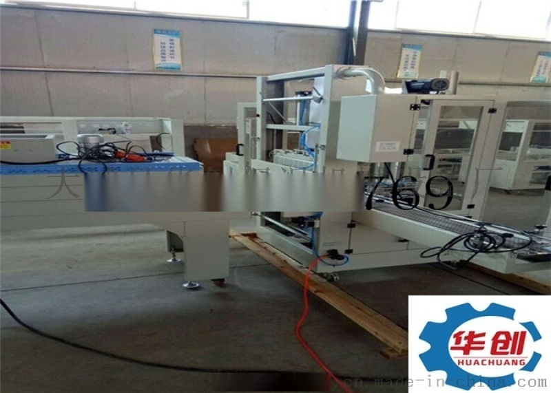 POF热收缩膜包装机 袖口式自动封切机