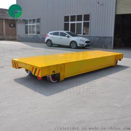 平板过跨车 智能搬运车厂家定制