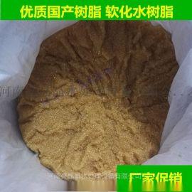 哪里能买到上海南开树脂001*7离子交换树脂