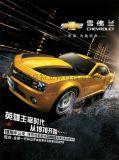 定製3D光柵變畫變換3D立體汽車廣告變換燈箱廣告畫
