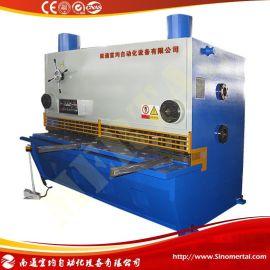 广东剪板机 液压数控闸式剪板机 高精度剪板机