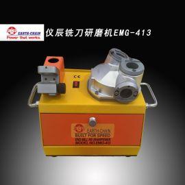 台湾铣刀研磨机 钻头研磨机