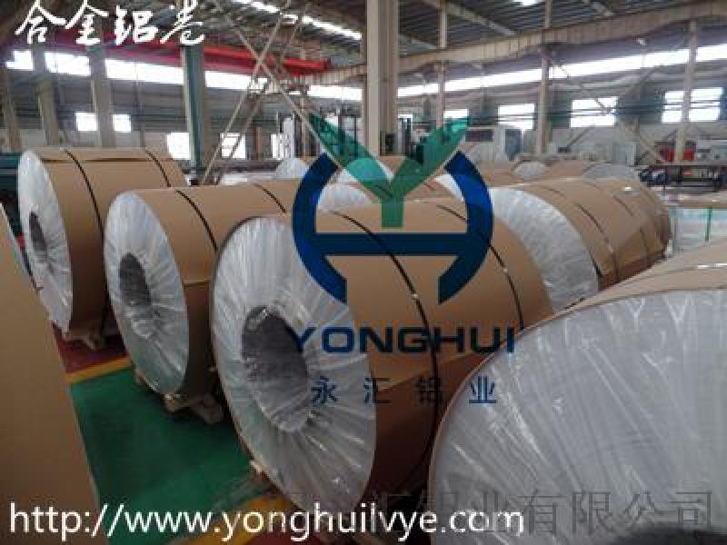 山東永匯鋁業生產銷售合金鋁卷3003