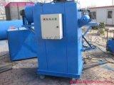 单机布袋除尘器移动式单机除尘器小型焊烟除尘器
