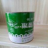 鄭州低分子聚醯胺樹脂650 環氧樹脂固化劑